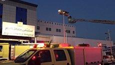 На месте пожара в отделении интенсивной терапии больницы в городе Джизан на юго-западе Саудовской Аравии