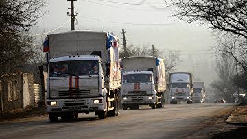 Последний в 2015 году гуманитарный конвой МЧС Российской Федерации, который доставил в Донецкую народную республику (ДНР) продукты питания, медикаменты и новогодние подарки. Архивное фото