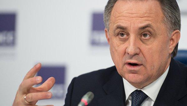 Министр спорта РФ Виталий Мутко. Архивное фото