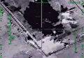 Уничтожение на территории Сирии объектов по добыче и переработке нефти террористов ИГ (ДАИШ)