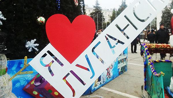 Новогодняя елка Луганске. Архивное фото