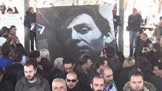Прощание с убитым в Турции журналистом, снимавшим фильм о преступлениях ИГ