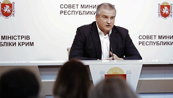 Глава Республики Крым Сергей Аксенов на итоговой пресс-конференции в Симферополе. Архивное фото