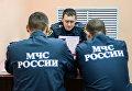 Работа МЧС в Новгородской области