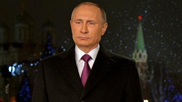 Новогоднее обращение президента РФ В. Путина. Архивное фото