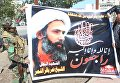 Баннер с изображением казненного шиитского проповедника Нимра ан-Нимра, 3 января 2016