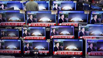 Новости о проведении в КНДР ядерного испытания