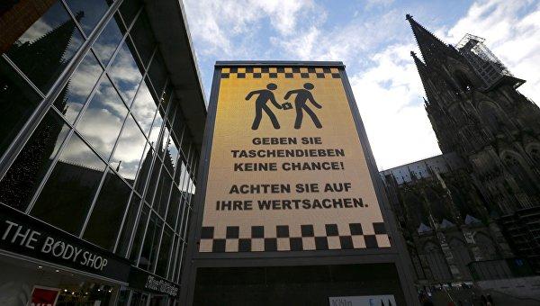 Предупреждение о карманных кражах на вокзале в Кельне, 5 января 2016