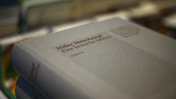 Переизданная книга Гитлера Mein Kampf, 8 января 2016
