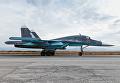 """Су-34 ВКС РФ на авиабазе """"Хмеймим"""", Сирия"""