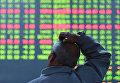 Биржевые торги в  Китае. 11 января 2016