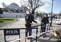 Полиция на месте взрыва в Стамбуле