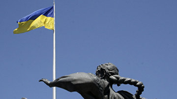 Флаг Украины, Киев. Архивное фото