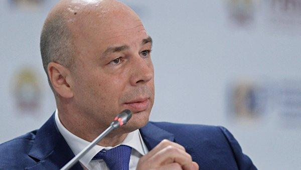 Москва потребует включить погашение долга Киева в программу помощи МВФ