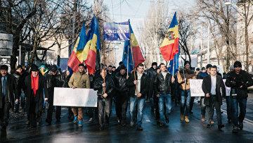 Протестующие на одной из улиц Кишинева. Архивное фото