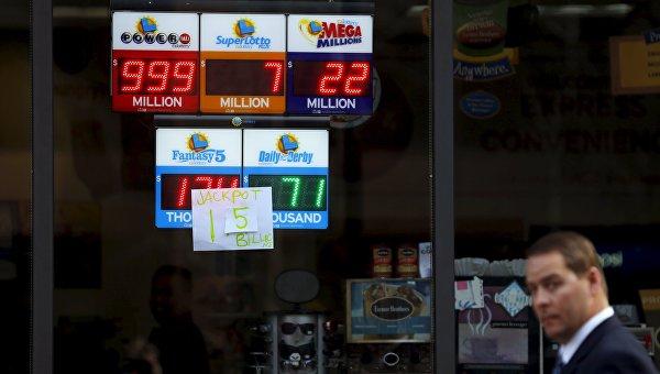 Рекламное табло лотереи Powerball