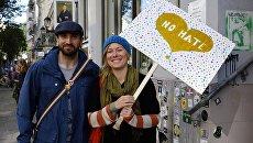 Жители с плакатом No hate на улице Гамбурга