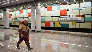 На станции Румянцево Сокольнической линии Московского метрополитена. Архивное фото