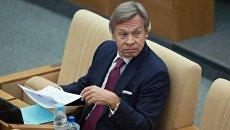 Председатель комитета Государственной Думы РФ по международным делам Алексей Пушков. Архивное фото