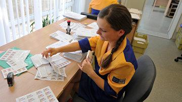 Работа отделений Почты России. Архивное фото