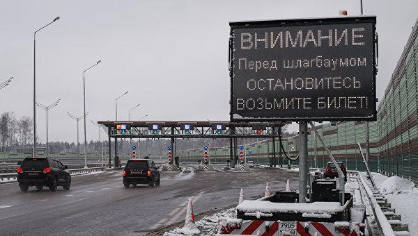 Автомобили на пункте оплаты проезда первого платного участка от МКАД до Солнечногорска автомобильной дороги М-11 Москва - Санкт-Петербург
