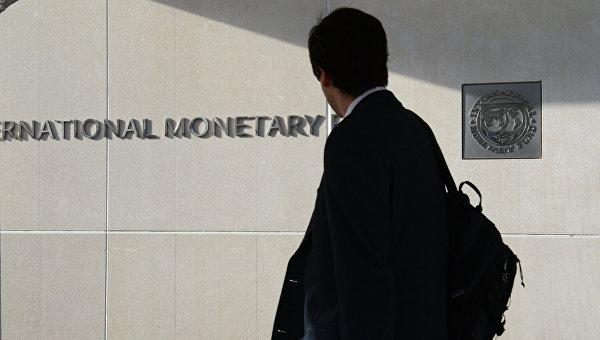 Международный валютный фонд, архивное фото