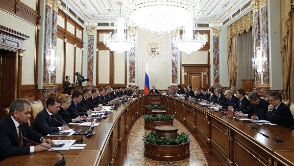 Заседание кабинета министров. Архивное фото