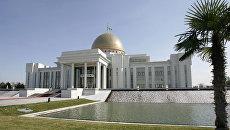Дворец президента Туркмении в Ашхабаде. Архивное фото