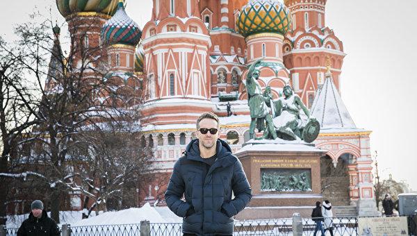 Исполнитель главной роли в фильме Дэдпул Райан Рейнольдс посетил Кремль