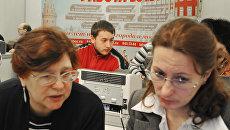 Участники ярмарки вакансий на международном форуме Карьера в Москве. Архивное фото