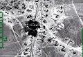 """Уничтожение российской авиацией открытых нефтехранилищ ИГ (""""Исламское государство"""") в провинции Хама"""