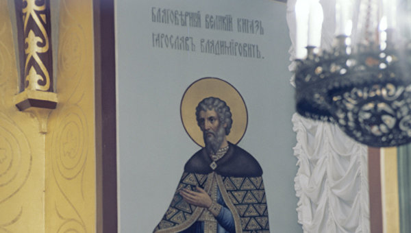 Настенная живопись в Грановитой палате: Ярослав Мудрый