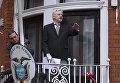 Сооснователь WikiLeaks Джулиан Ассанж выступает с речью с балкона посольства Эквадора в Лондоне перед журналистами и митингующими