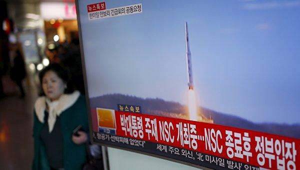 Кадры запуска ракеты в КНДР