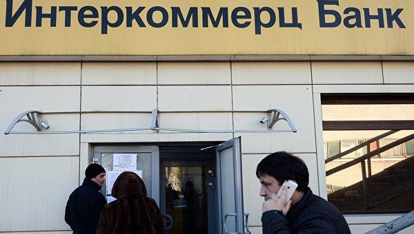 Банкрот турецкий банк европа банк