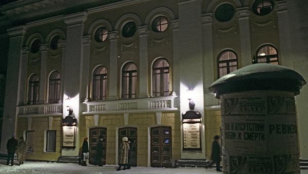 Костромской драматический театр имени А.Н. Островского. Архивное фото