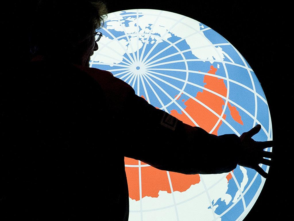 Логотип международного информационного агентства Россия сегодня