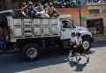 Работники муниципалитета в Мексике