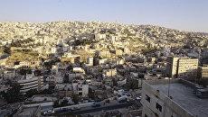 Город Амман, столица Иордании. Архивное фото