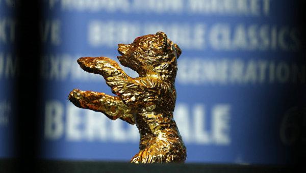 Главная награда Берлинского кинофестиваля - статуэтка Золотой медведь