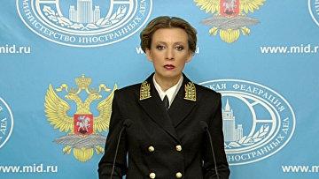 Захарова прокомментировала обвинения в срыве Россией сирийских переговоров