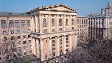 Здание Российского государственного гуманитарного университета