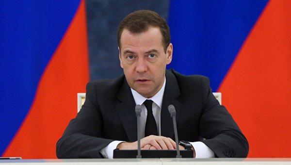 Заседание правительства РФ Архивное фото