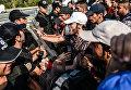 Столкновения между мигрантами и полицией в городе Эдрин на границе Турции с Грецией. 2015 год