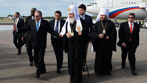 Визит Патриарха Кирилла на Кубу