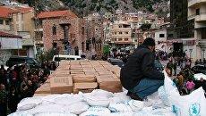 Российская гуманитарная помощь доставлена в Латакию. Архивное фото