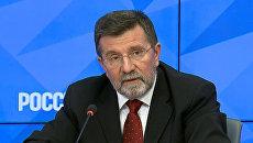 Посол Сербии в РФ об отношении Белграда к операции российских ВКС в Сирии