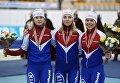 Конькобежный спорт. Чемпионат мира на отдельных дистанциях. Третий день