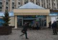 """Рабочие выносят имущество из торгового центре """"Пирамида"""" на Пушкинской площади Москвы"""