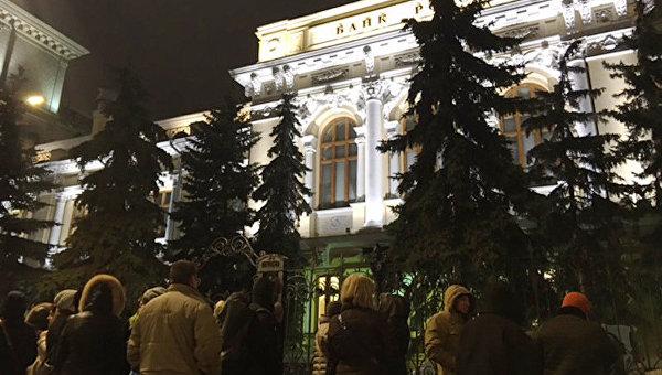 Ипотечные заемщики у здания Центробанка РФ. Архивное фото